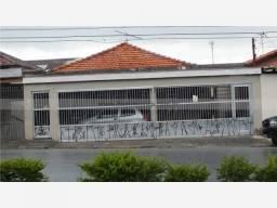 Terreno à venda em Santa maria, Sao caetano do sul cod:13504