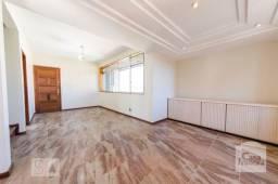Título do anúncio: Apartamento à venda com 2 dormitórios em Coração eucarístico, Belo horizonte cod:333902