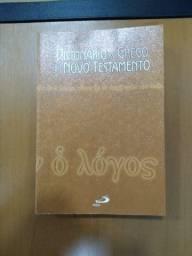 Dicionário do Grego no Novo Testamento - Carlo Rusconi