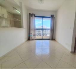 Apartamento bem localizado disponível para locação na Santa Cecilia.