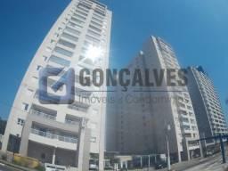 Apartamento à venda com 2 dormitórios cod:1030-1-132813