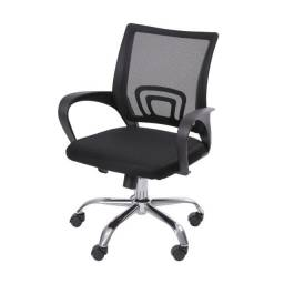 Cadeira cadeira cadeira cadeira cadeira vb