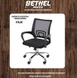Cadeira de escritório cadeira de escritório cadeira de escritório cadeira de escritório