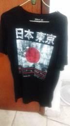 Camiseta Do Japao
