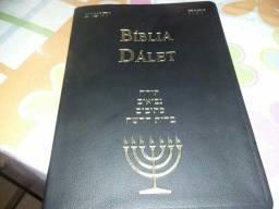 Bíblia dalet