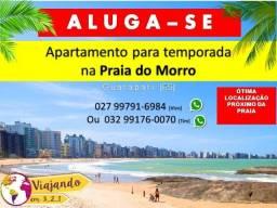 Aluga-se apartamento para temporada em Guarapari na Praia do morro