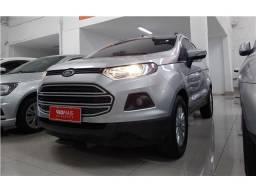 [IPVA 2020] Ecosport - Muito lindo o carro!