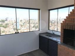 Apartamento à venda com 1 dormitórios em Pompéia, São paulo cod:3-IM99050