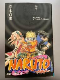 Naruto - Databook 1 (edição japonesa)