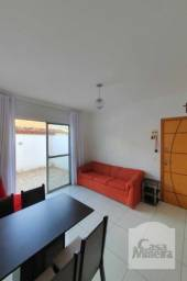 Apartamento à venda com 3 dormitórios em Santa mônica, Belo horizonte cod:315795