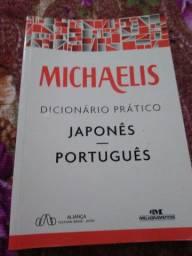 DICIONÁRIO Japonês - Português