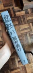 livro japonês