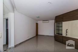 Apartamento à venda com 3 dormitórios em Ouro preto, Belo horizonte cod:316260