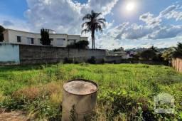 Terreno à venda em São luíz, Belo horizonte cod:272516