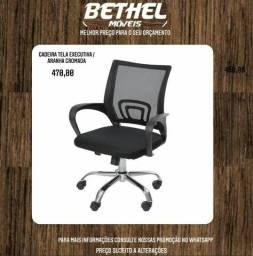 Cadeira para escritório cadeira para escritório OFERTA OFERTA OFERTA