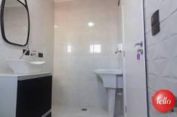 Título do anúncio: Apartamento para alugar com 1 dormitórios em Santana, São paulo cod:227533