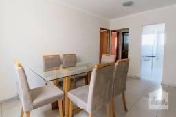 Título do anúncio: Apartamento à venda com 2 dormitórios em Letícia, Belo horizonte cod:341141