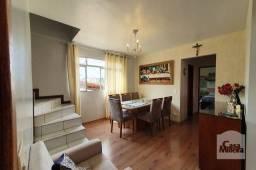 Título do anúncio: Apartamento à venda com 3 dormitórios em Santa amélia, Belo horizonte cod:340130