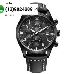 4c5011b4741 Relogio cronografo