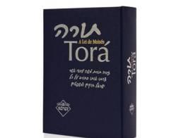 Torah - A lei de Moisés