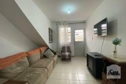 Apartamento à venda com 2 dormitórios em Caiçaras, Belo horizonte cod:316070