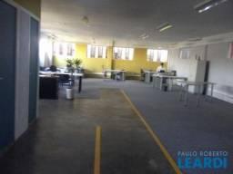 Título do anúncio: Galpão/depósito/armazém para alugar em Campo belo, São paulo cod:2540