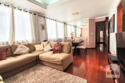 Apartamento à venda com 3 dormitórios em Ipiranga, Belo horizonte cod:268921