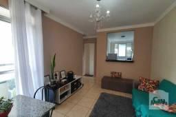 Título do anúncio: Apartamento à venda com 2 dormitórios em Paquetá, Belo horizonte cod:338169