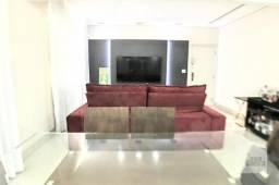 Apartamento à venda com 3 dormitórios em Santa efigênia, Belo horizonte cod:275748