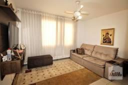 Título do anúncio: Apartamento à venda com 3 dormitórios em Santa efigênia, Belo horizonte cod:333630