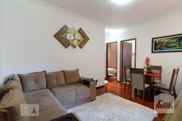 Título do anúncio: Apartamento à venda com 2 dormitórios em João pinheiro, Belo horizonte cod:337596
