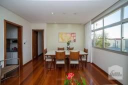 Título do anúncio: Apartamento à venda com 3 dormitórios em Carlos prates, Belo horizonte cod:333019