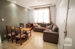 Apartamento à venda com 2 dormitórios em Carlos prates, Belo horizonte cod:248195