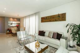 Apartamento à venda com 4 dormitórios em Dona clara, Belo horizonte cod:269062