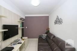 Título do anúncio: Apartamento à venda com 3 dormitórios em Sagrada família, Belo horizonte cod:335142