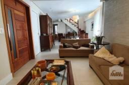 Apartamento à venda com 3 dormitórios em Sion, Belo horizonte cod:338476