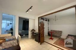 Título do anúncio: Apartamento à venda com 2 dormitórios em Jardim américa, Belo horizonte cod:324675