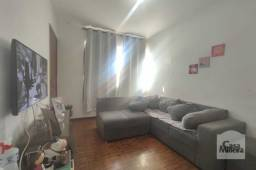 Apartamento à venda com 1 dormitórios em Santa rosa, Belo horizonte cod:331753