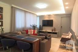 Título do anúncio: Apartamento à venda com 4 dormitórios em Lourdes, Belo horizonte cod:320206