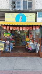 Motorista Pet Shop