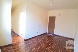 Título do anúncio: Apartamento à venda com 3 dormitórios em Glória, Belo horizonte cod:332647