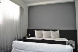 Loft à venda com 1 dormitórios em São luíz, Belo horizonte cod:254140
