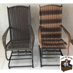 Cadeira fixa / cadeira de balanço / banqueta