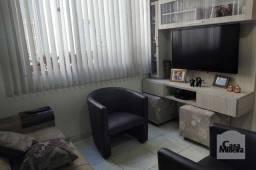 Apartamento à venda com 2 dormitórios em Manacás, Belo horizonte cod:316474