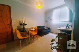 Apartamento à venda com 2 dormitórios em Castelo, Belo horizonte cod:276725