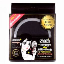 COD:0198 selfile ring light sg-11