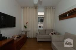 Apartamento à venda com 2 dormitórios em Salgado filho, Belo horizonte cod:316781