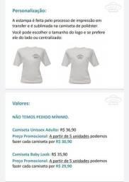 Sua ideia aqui / Uniforme personalizado / camiseta formatura