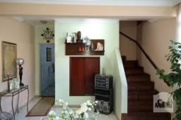 Casa à venda com 4 dormitórios em São geraldo, Belo horizonte cod:254472