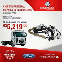 CHICOTE PRINCIPAL DO PAINEL DE INSTRUMENTOS ORIGINAL FORD